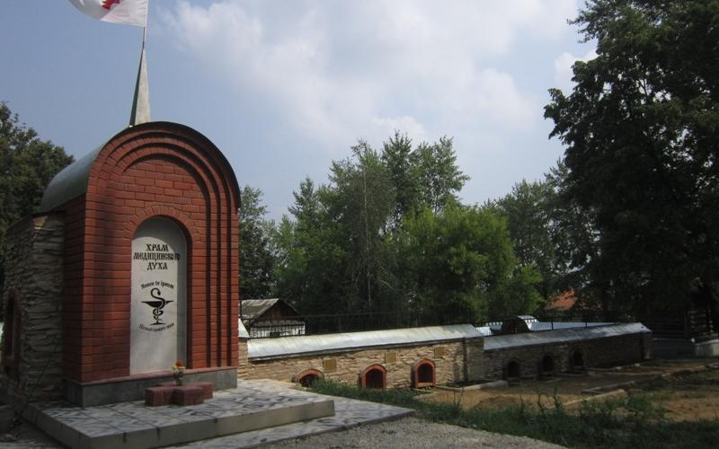 Храм Медицинского Духа